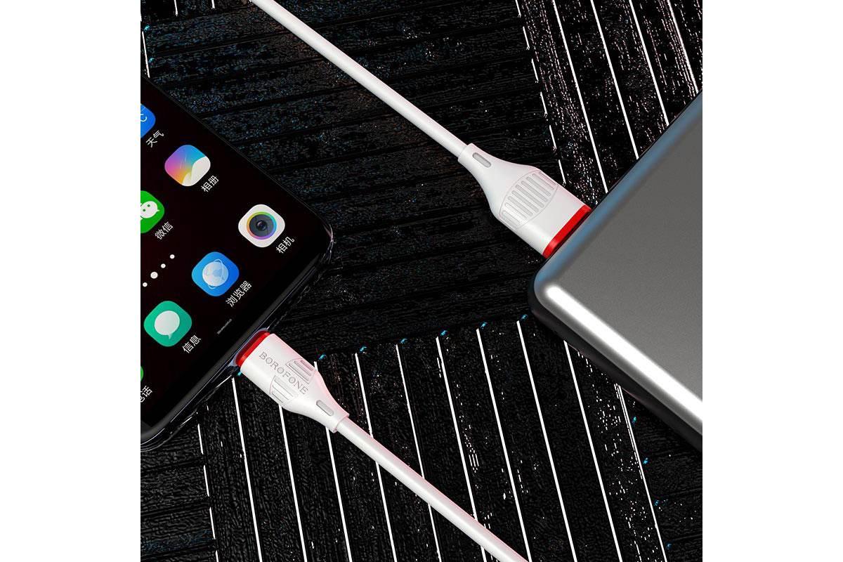 Кабель USB BOROFONE BX17 Enjoy charging cable for Type-C (белый) 1 метр