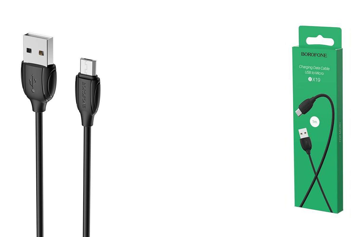 Кабель USB micro USB BOROFONE BX19 Benefit charging data cable (черный) 1 метр