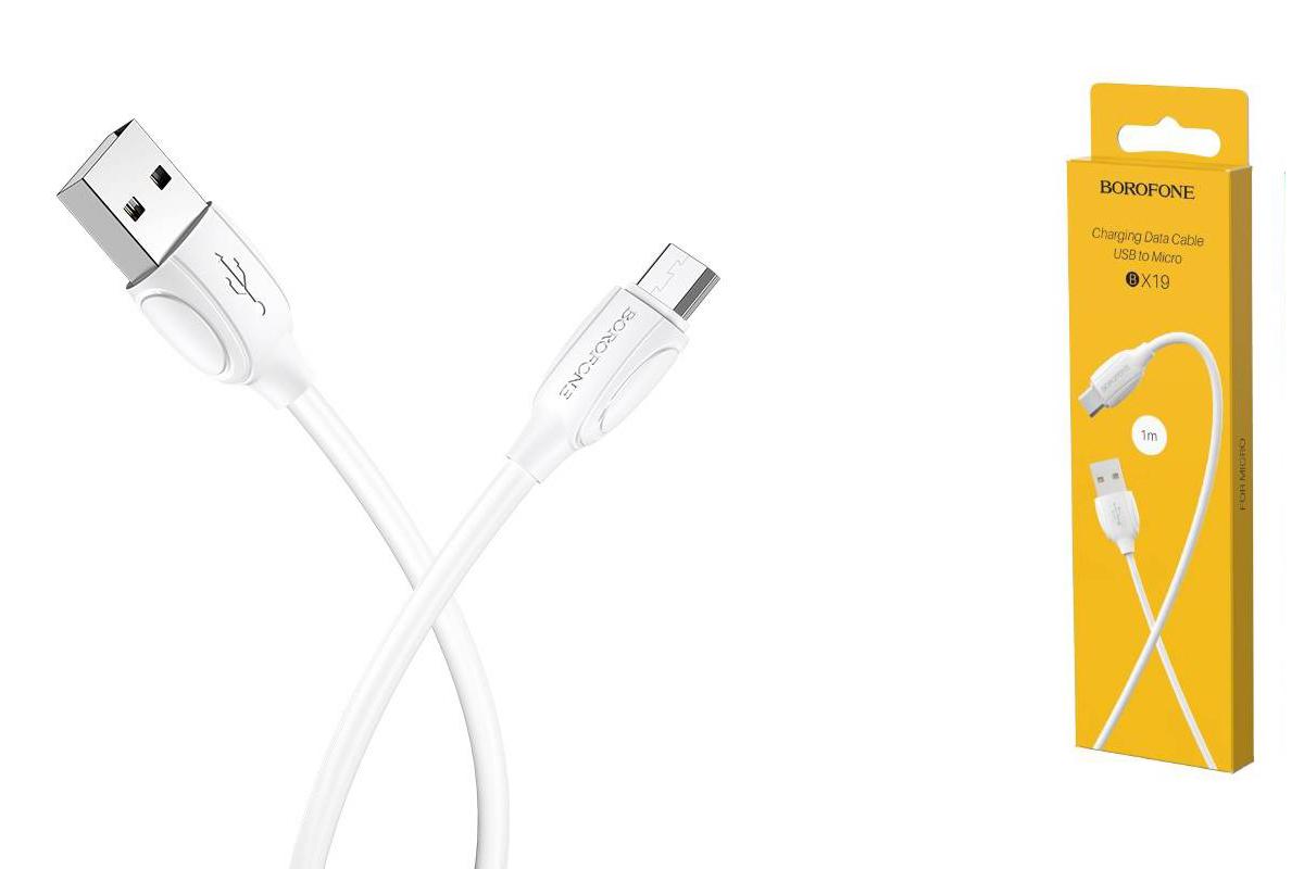 Кабель USB micro USB BOROFONE BX19 Benefit charging data cable (белый) 1 метр