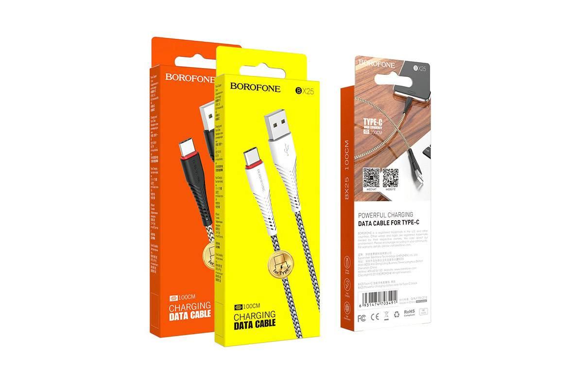 Кабель USB BOROFONE BX25 Powerful charging data cable for Type-C (белый) 1 метр