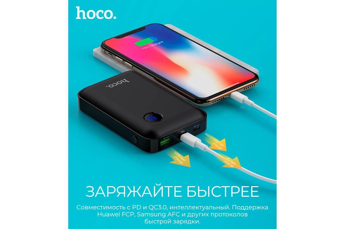 Универсальный дополнительный аккумулятор HOCO  J44 PD+QC3.0 mobile power bank 10000 mAh черный