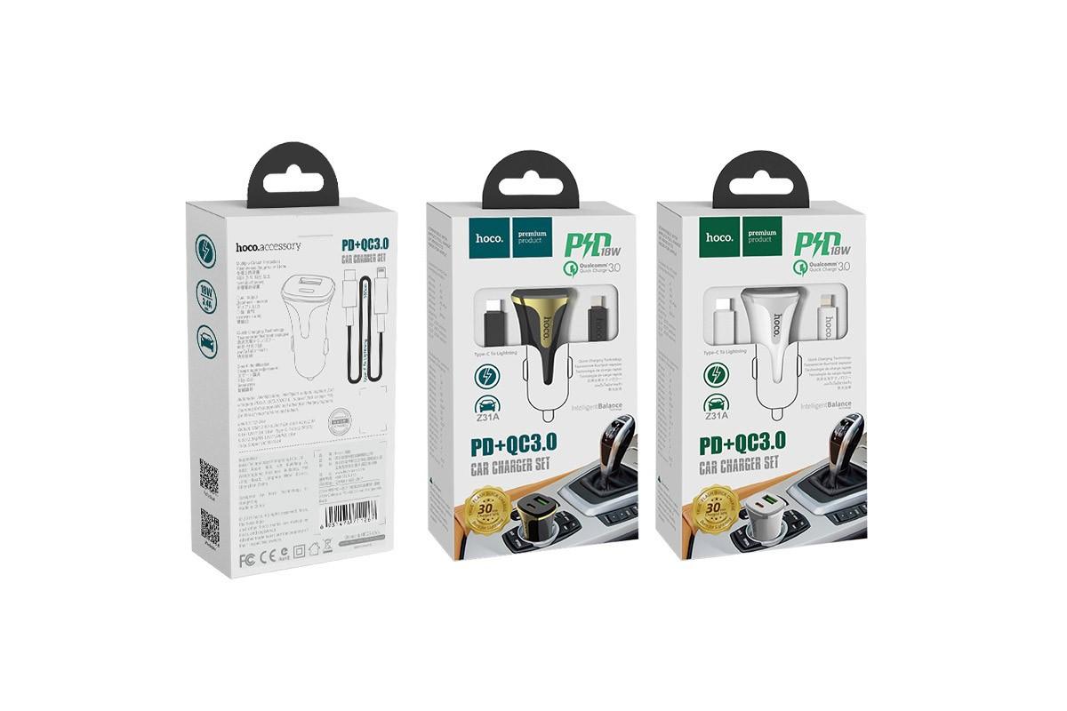 Автомобильное зарядное устройство USB +Type C HOCO Z31A Colossus PD+QC3.0 car charger set белый