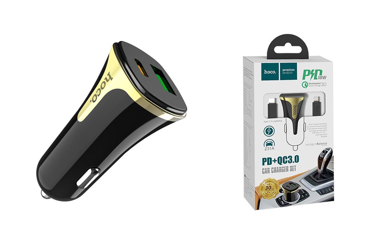 Автомобильное зарядное устройство USB +Type C HOCO Z31A Colossus PD+QC3.0 car charger set черный