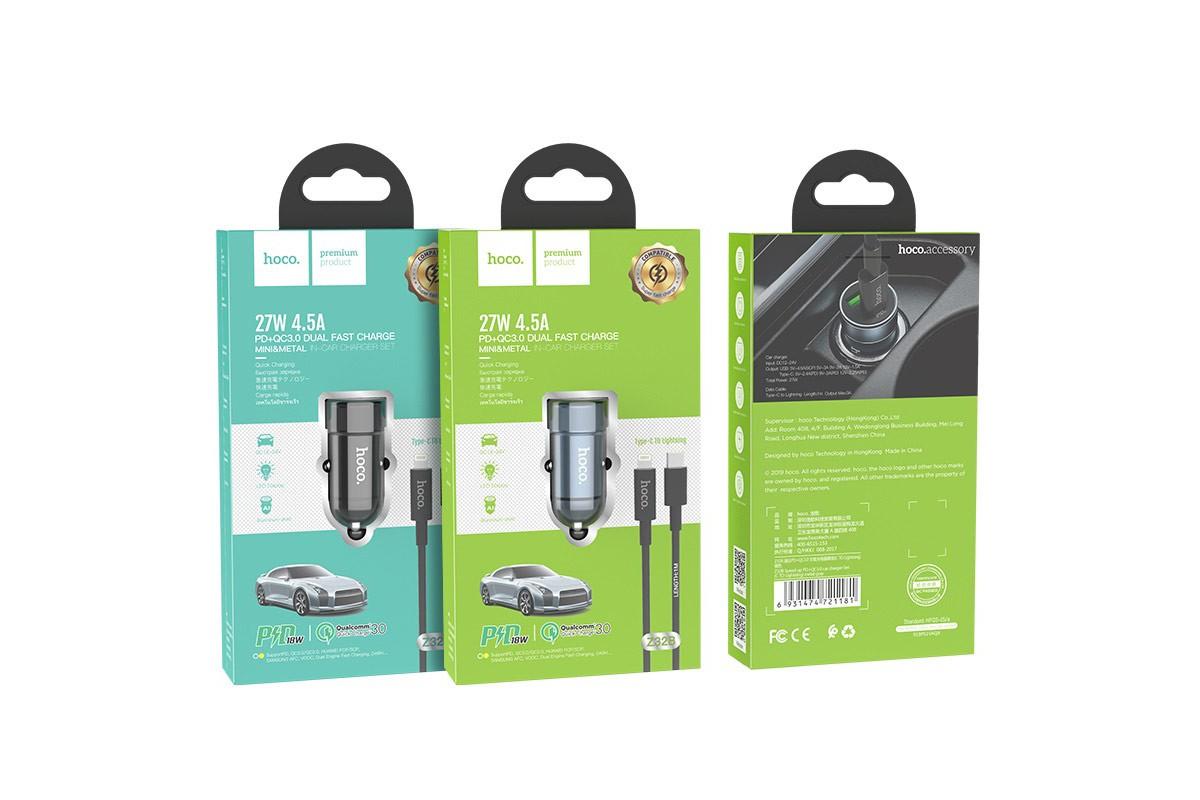 Автомобильное зарядное устройство USB +Type C HOCO Z32B Speed up PD+QC3.0 car charger Set(C TO Lightning) черный