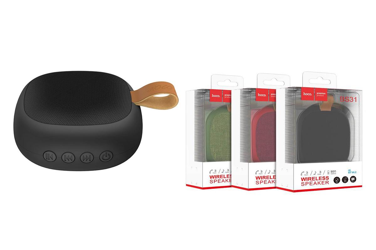 Портативная беспроводная акустика HOCO BS31 Bright sound sports wireless speaker цвет черный