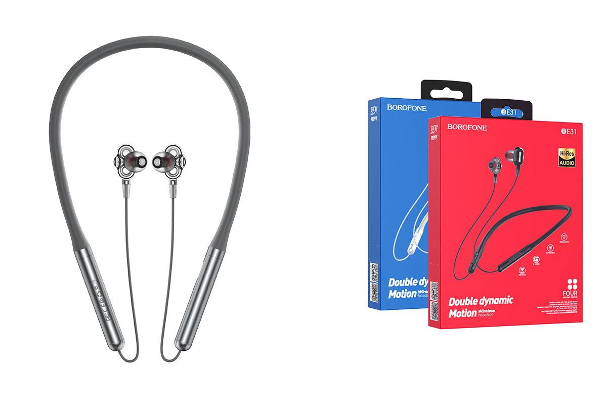 Bluetooth-гарнитура BOROFONE BE31 Peppy double dynamic motion wireless earphonesl 3.5мм цвет серая