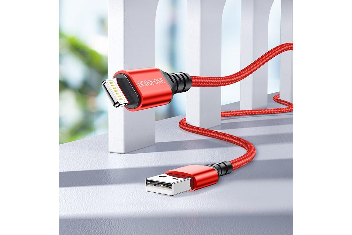 Кабель для iPhone BOROFONE BX54 charging data cable for Lightning 1м черный