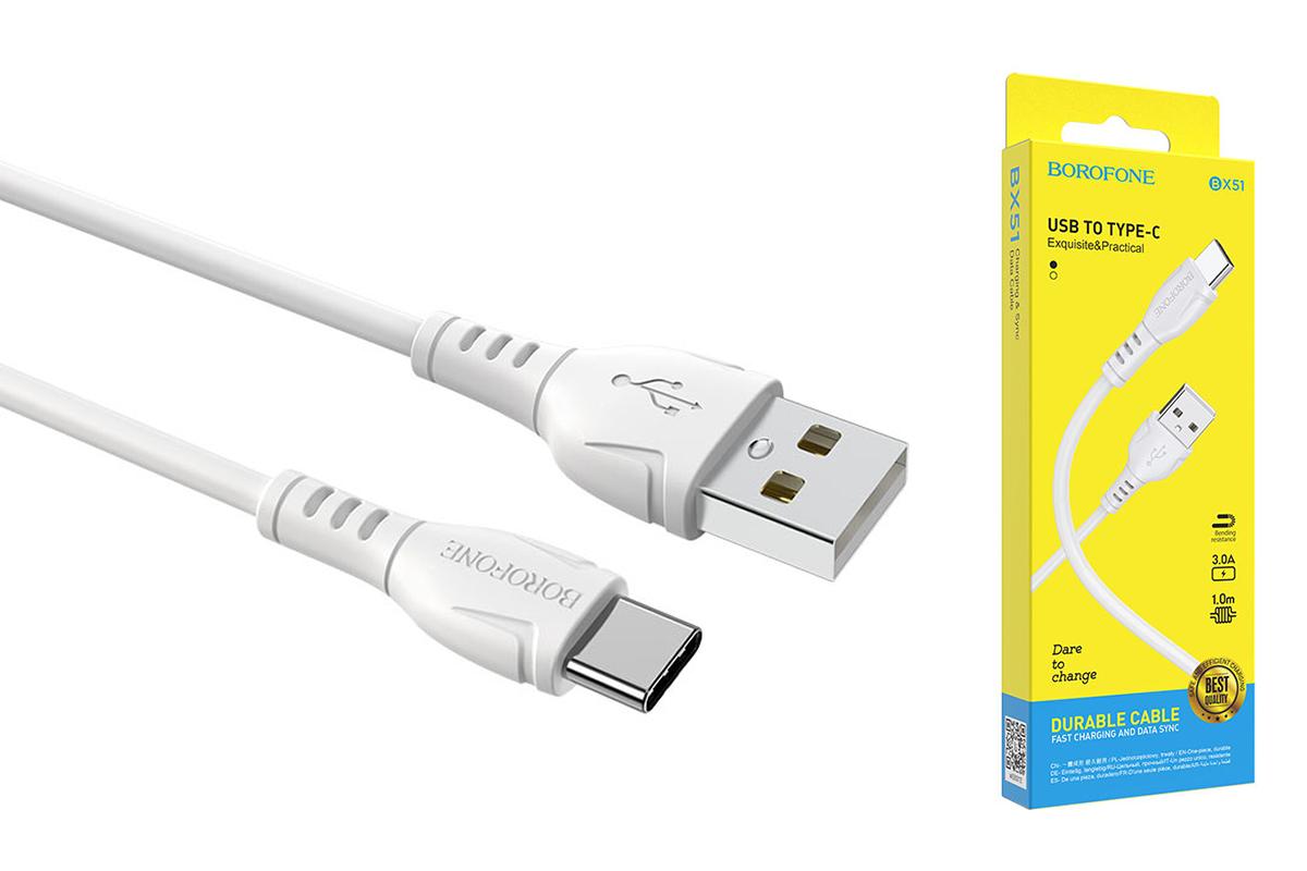 Кабель USB BOROFONE BX51 Triumph charging data cable for Type-C (белый) 1 метр