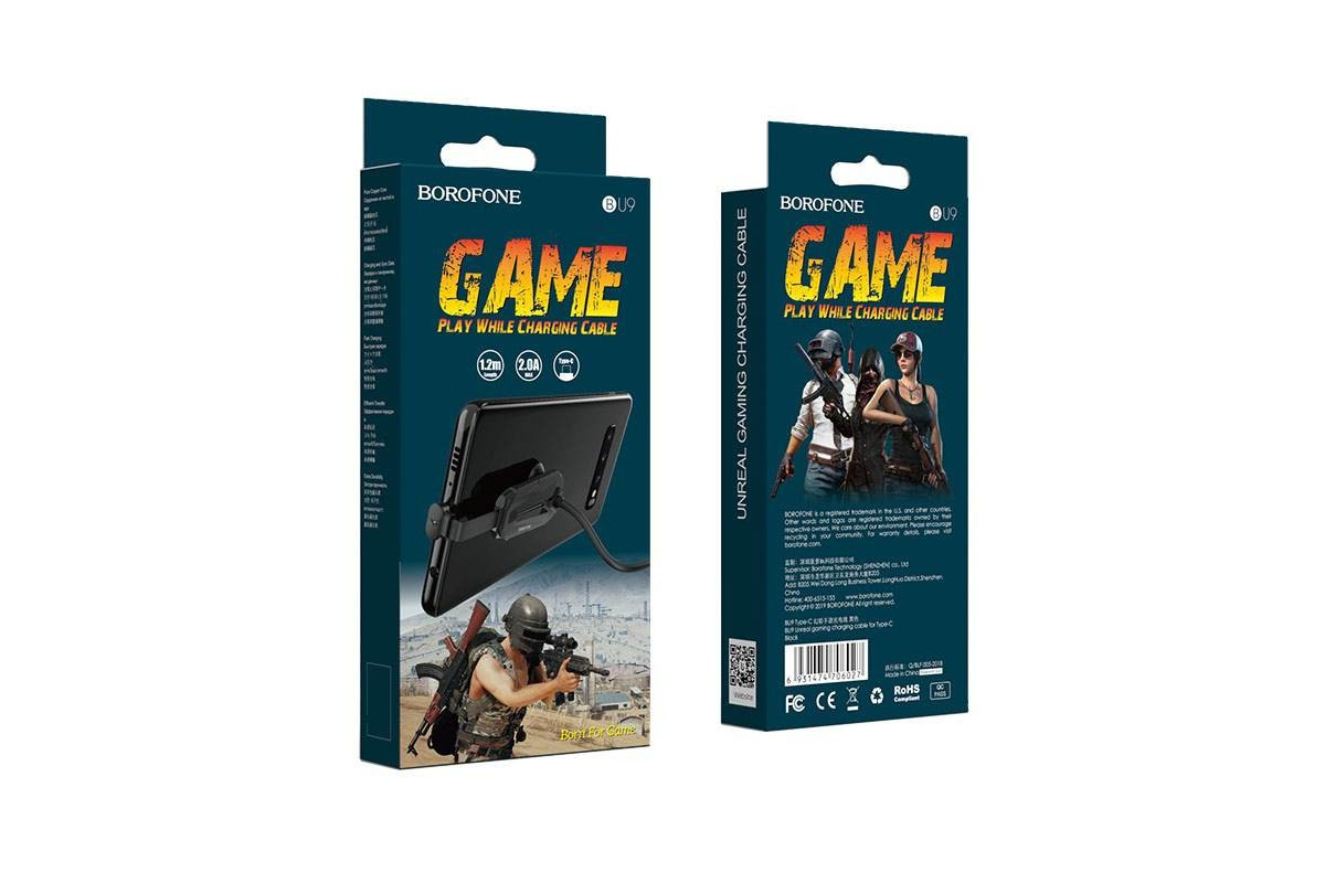 Кабель USB BOROFONE BU9 Unreal GamingType-C cable (черный) 1 метр