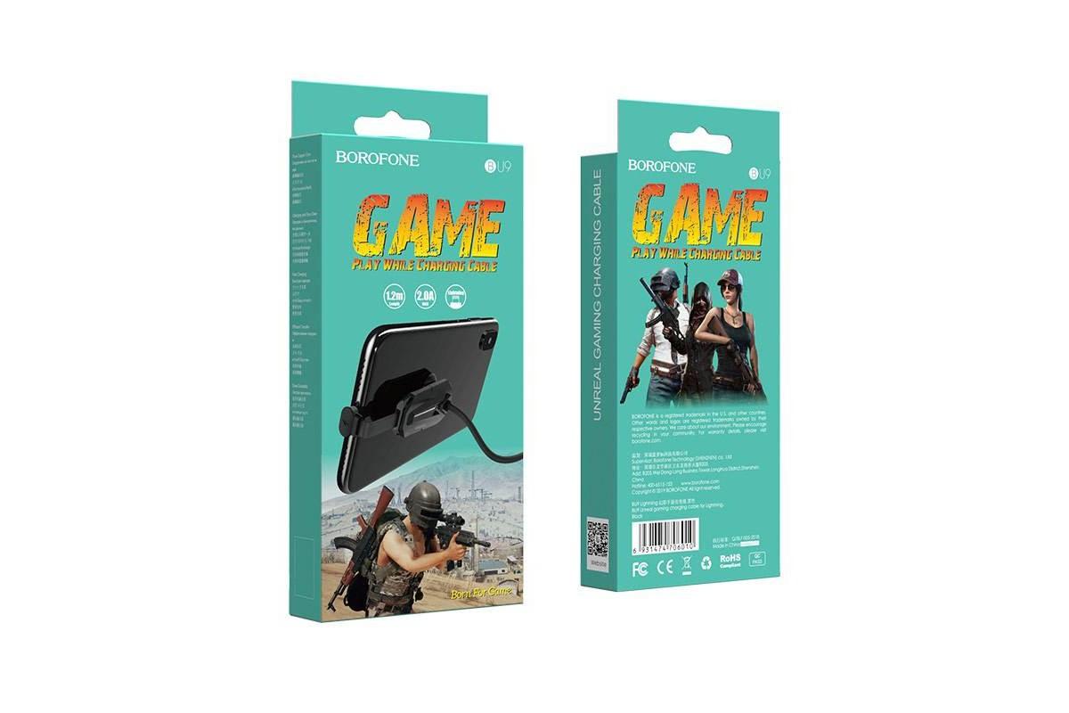 Кабель для iPhone BOROFONE BU9 Unreal Gaming lightning cable 1м черный