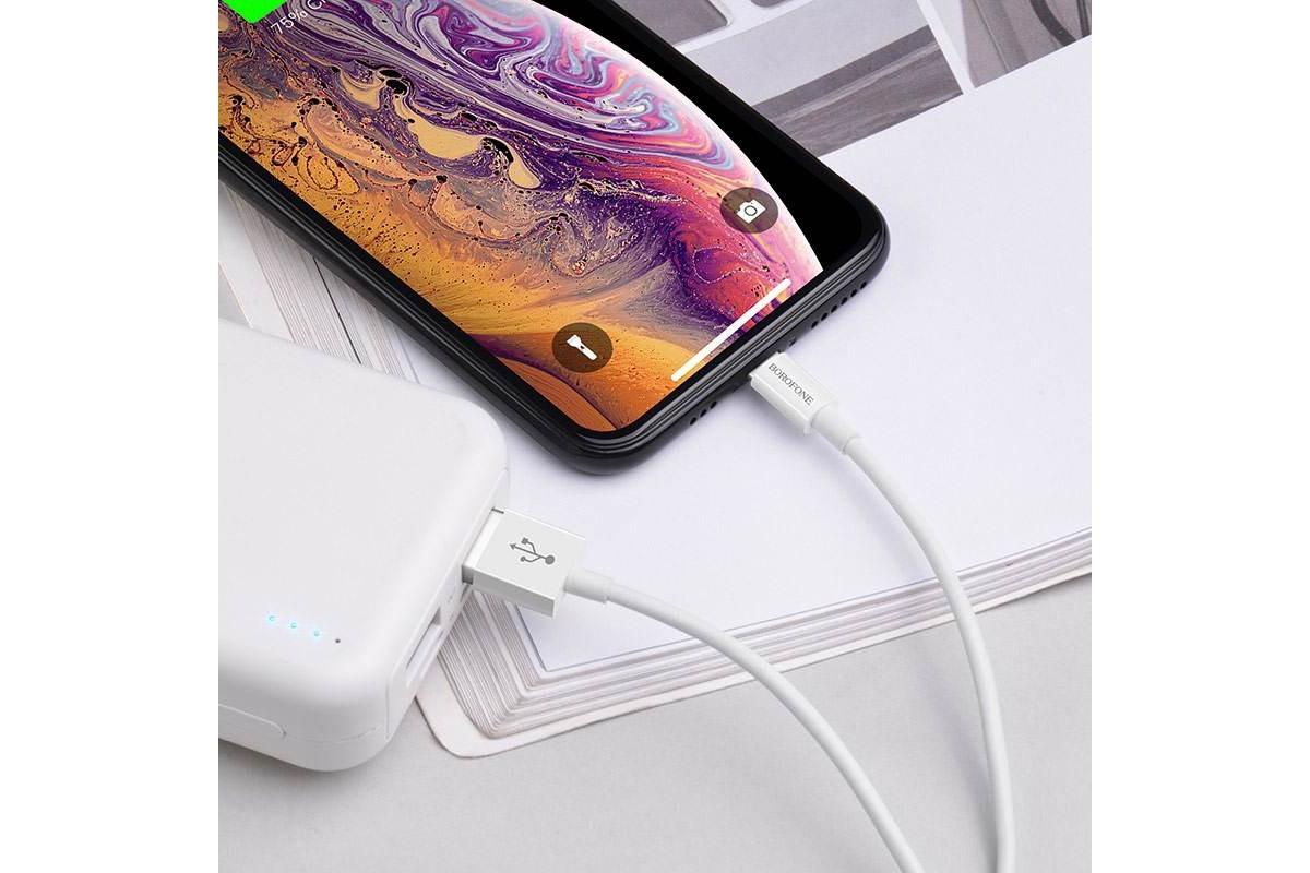 Кабель для iPhone BOROFONE BX22 Bloom charging data cable for Lightning 1м белый