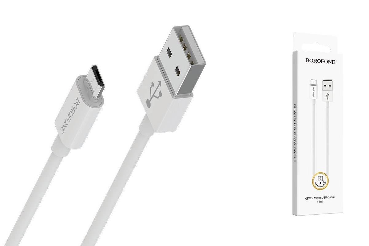 Кабель USB micro USB BOROFONE BX22 Bloom charging data cable (белый) 1 метр
