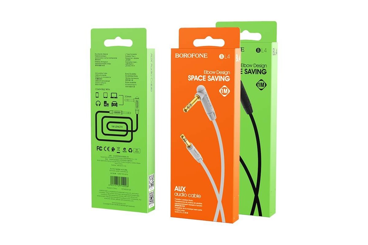 Кабель удлинитель BOROFONE BL4 AUX Audio cable 3.5 1 метр серый