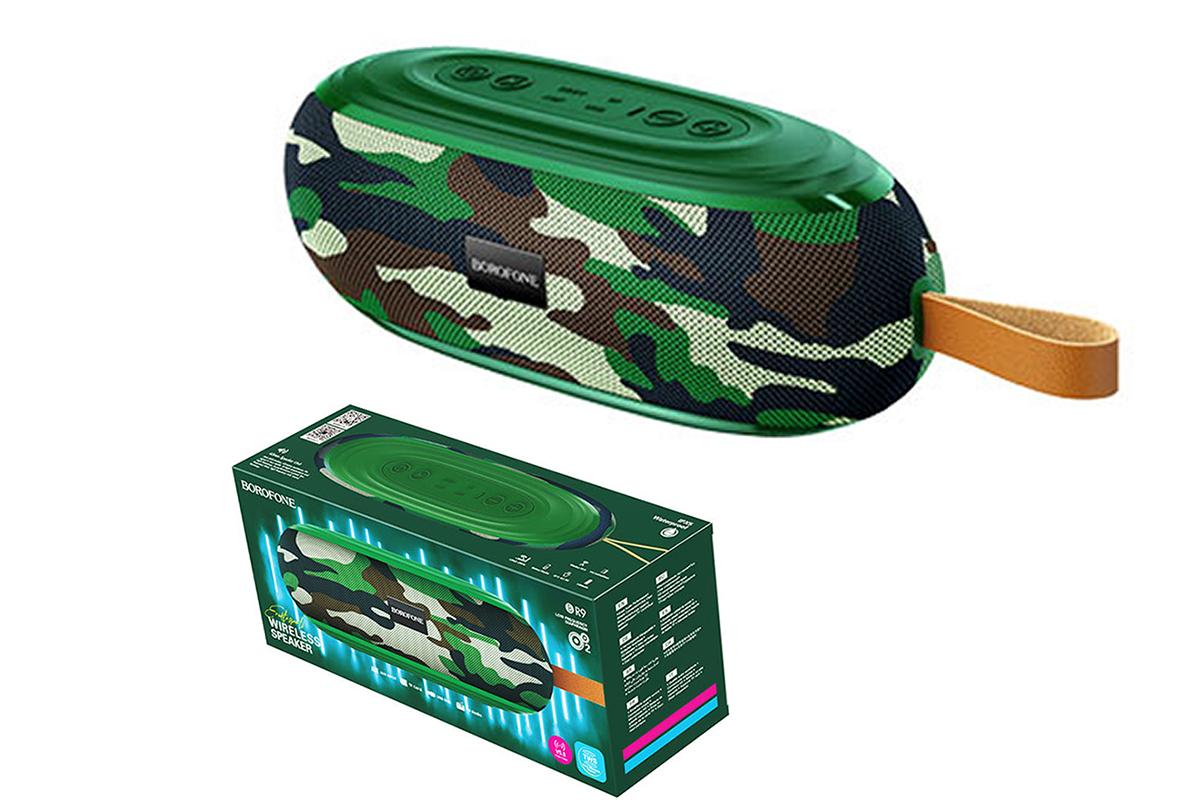 Портативная беспроводная акустика BOROFONE BR9 Erudite sports wireless speaker  цвет камуфляж
