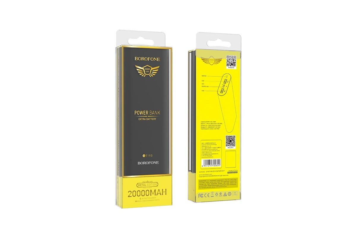 Универсальный дополнительный аккумулятор BOROFONE BT19B Universal mobile power 20000 mAh черный