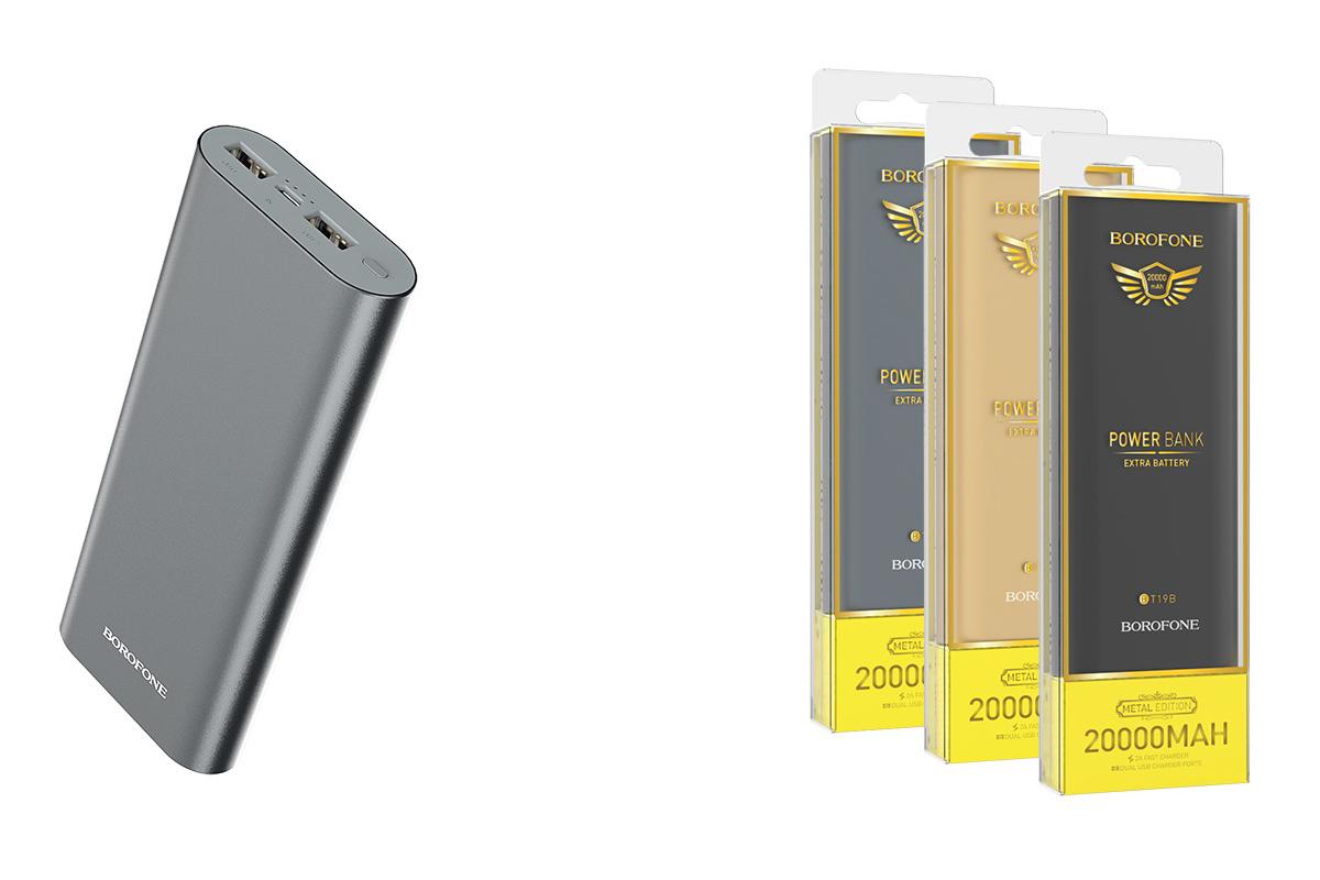 Универсальный дополнительный аккумулятор BOROFONE BT19B Universal mobile power 20000 mAh серый