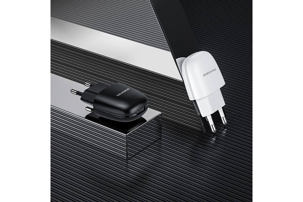 Сетевое зарядное устройство USB 2100mAh  BOROFONE BA49A Vast power single port charger черный
