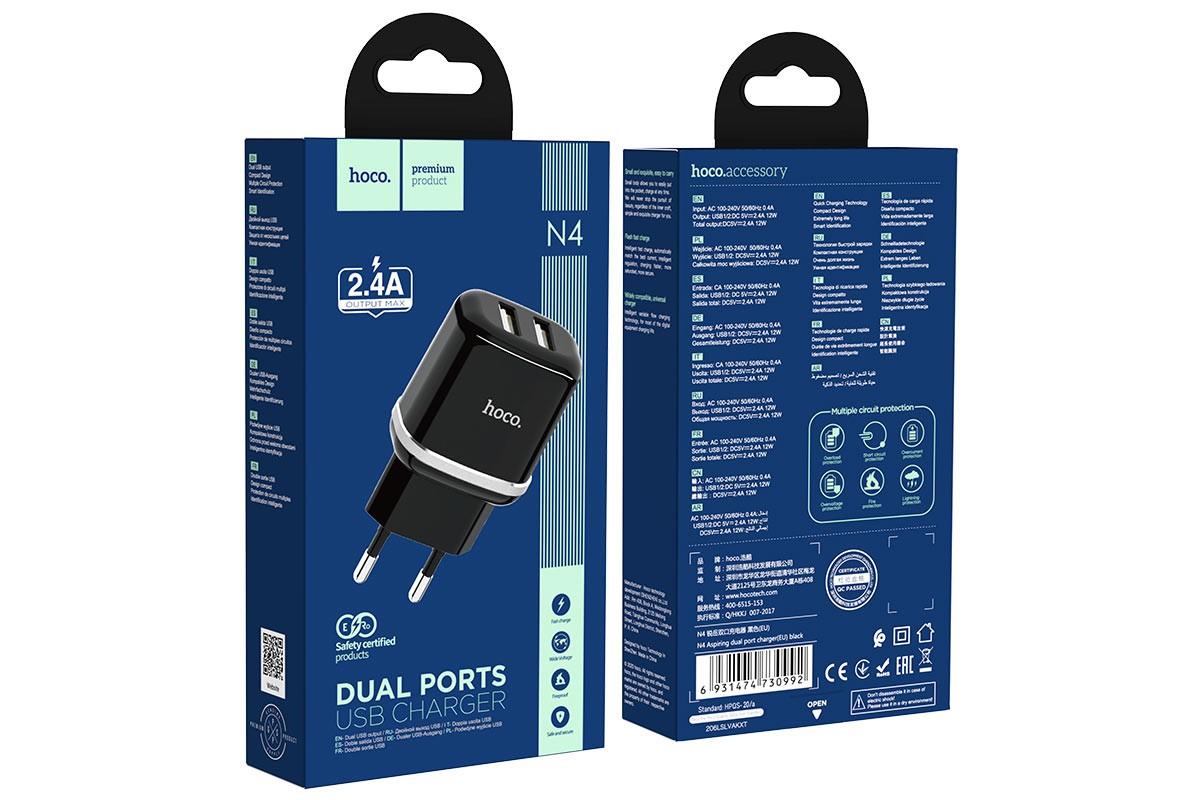 Сетевое зарядное устройство 2USB 2400mAh HOCO N4 Aspring dual port charger черный