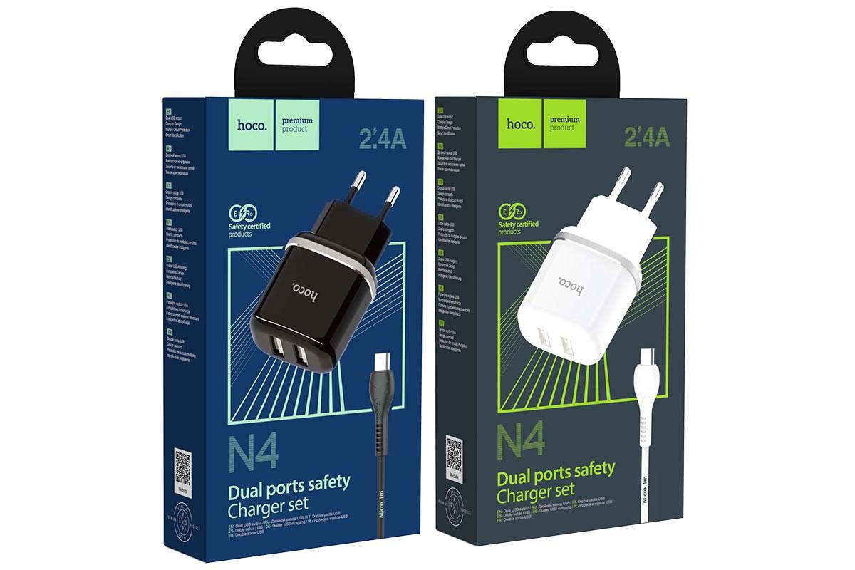 Сетевое зарядное устройство 2 USB 2400 mAh + кабель micro USB HOCO N4 Aspring dual port charger белый