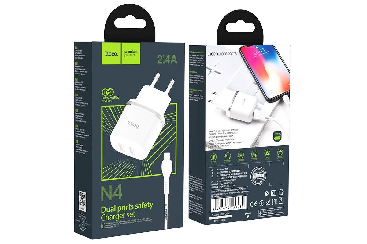 Сетевое зарядное устройство 2 USB 2400mAh + кабель iPhone 5/6/7 HOCO N4 Aspring dual port  белый