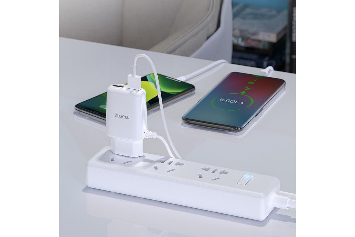 Сетевое зарядное устройство СЗУ 2USB + кабель Type-C HOCO C82A Real power dual port cable charger белый