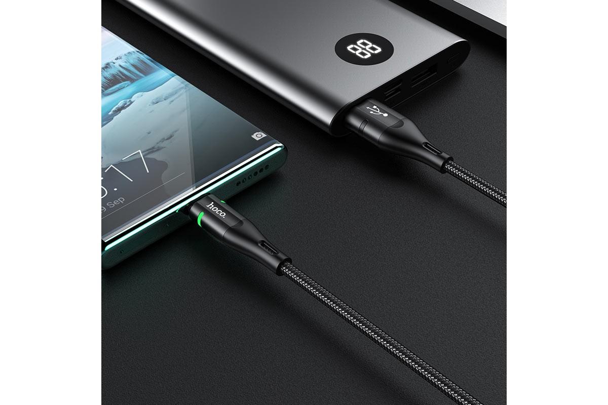 Кабель USB micro USB HOCO U93 Shadow charging cable for Micro (черный) 1 метр