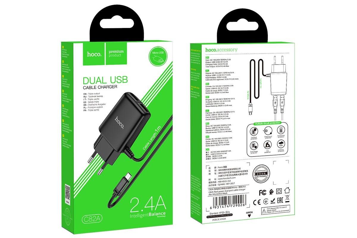Сетевое зарядное устройство 2 USB 2400 mAh + кабель micro USB HOCO C82A Real power dual port черный