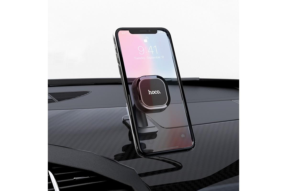 Держатель авто HOCO CA53 Intelligent dashboardt in-car holder черный