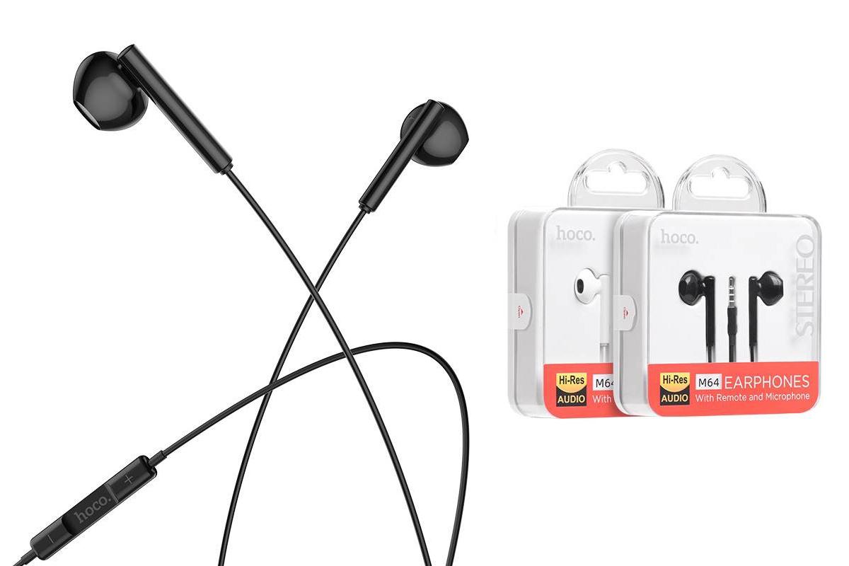 Гарнитура HOCO M64 Melodious wire control earphones черная