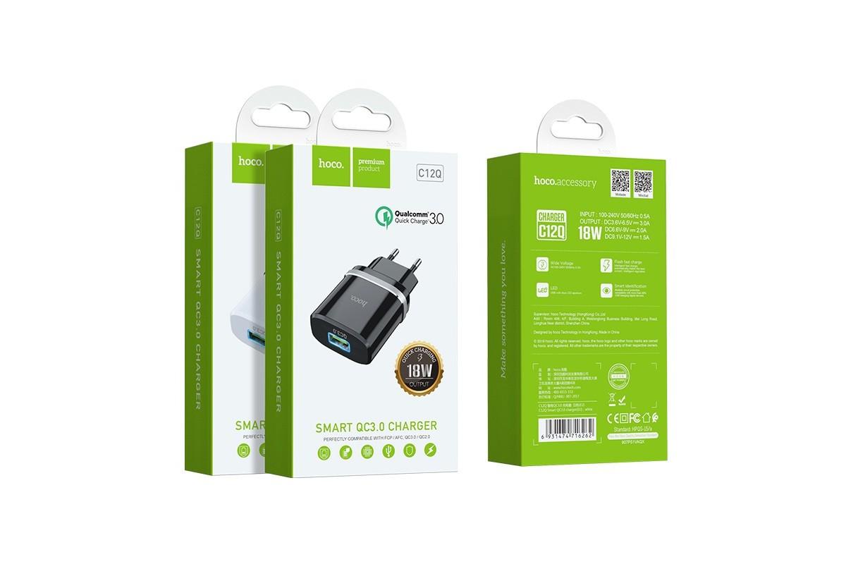 Сетевое зарядное устройство USB HOCO C12Q Smart QC3.0 charger черный