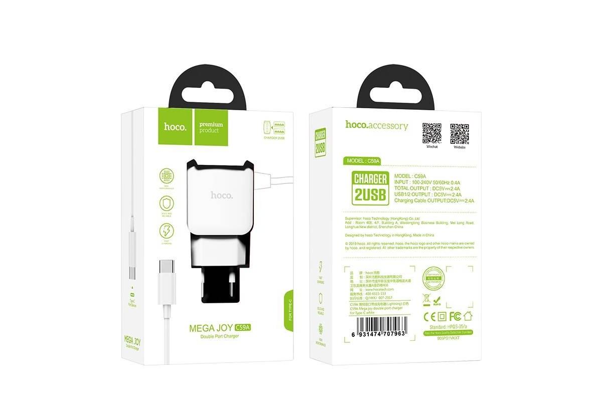 Сетевое зарядное устройство USB + кабель Type-C HOCO C59A Mega joy double port charger белый