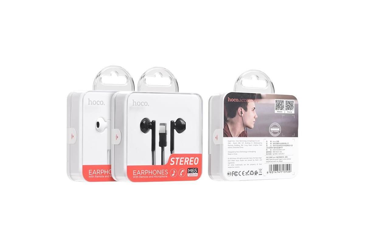 Гарнитура HOCO M65 Special sound Type-C wire control earphones белая