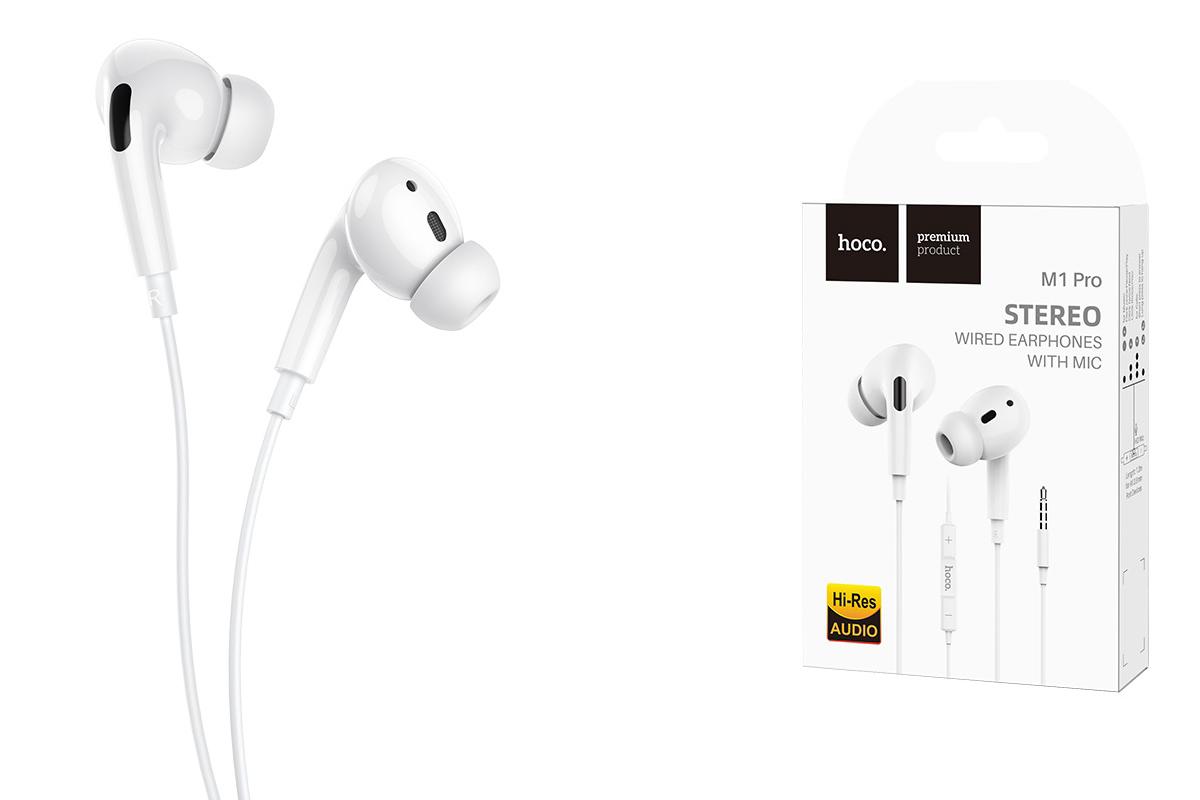 Гарнитура HOCO M1Pro iPhone 3.5 mm цвет белый (под оригинал)