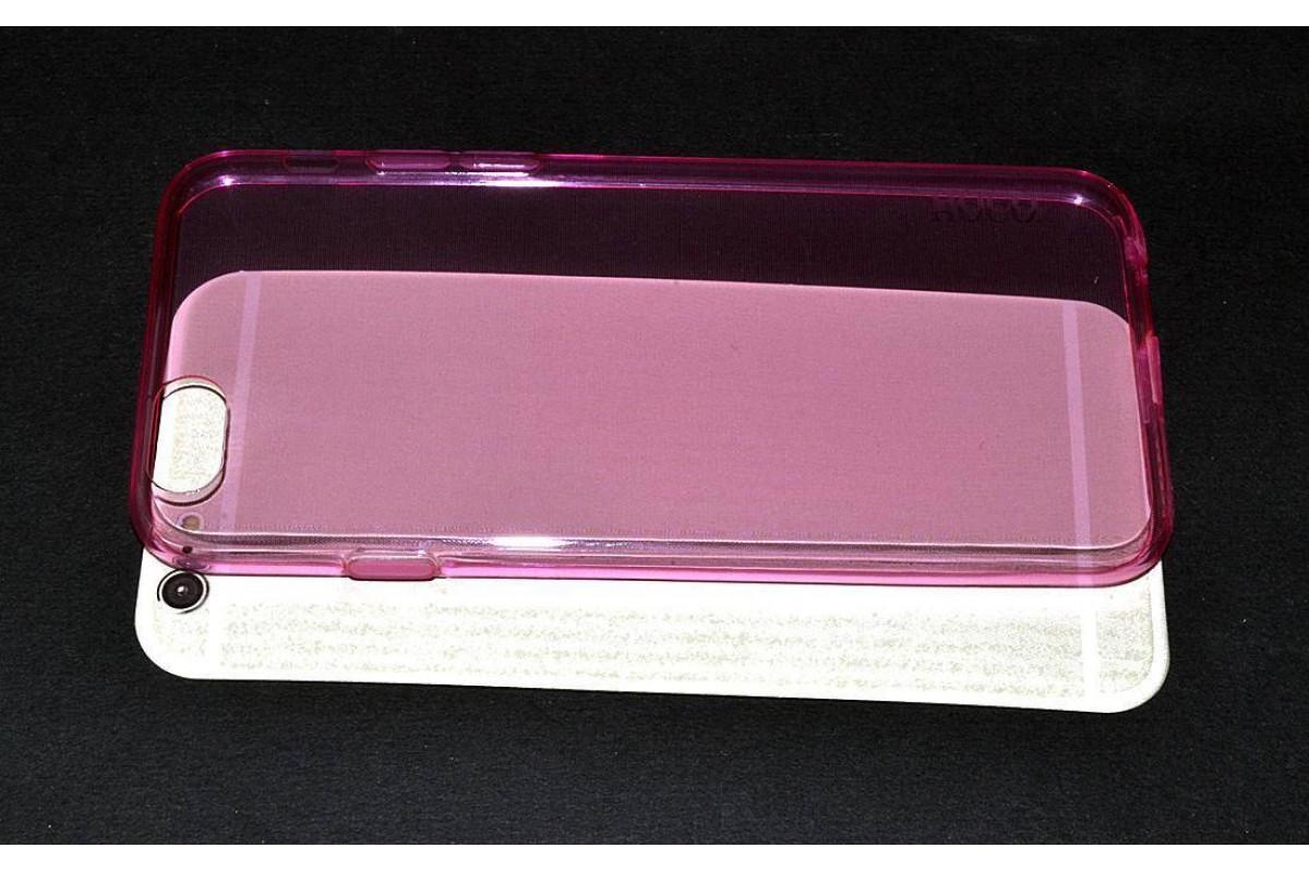 Силиконовая накладка iPhone 6/6S HOCO Light Series TPU Case розовая (в фирменной упаковке)