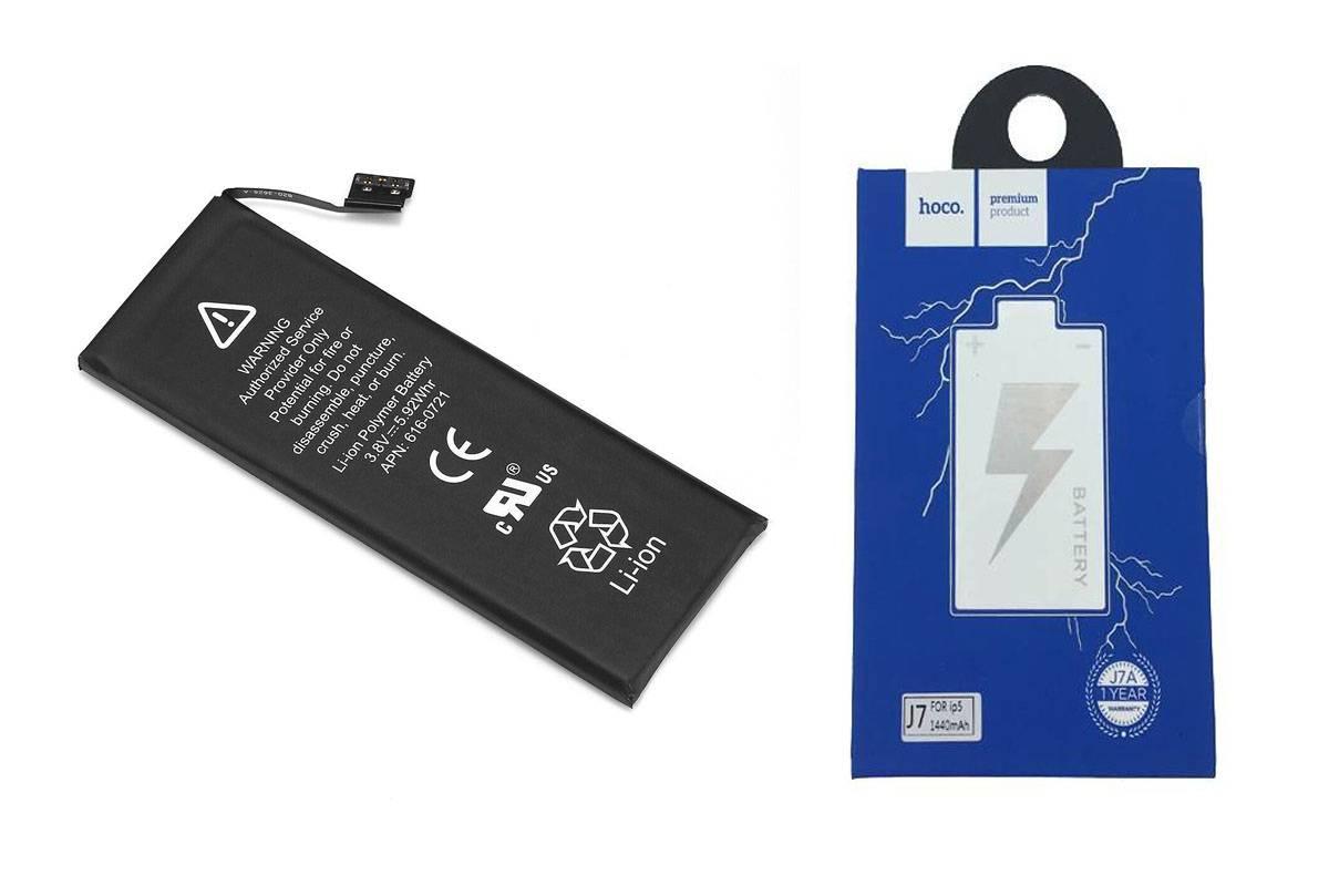 Аккумулятор iPhone 5G Li-ion 1440 mAh HOCO