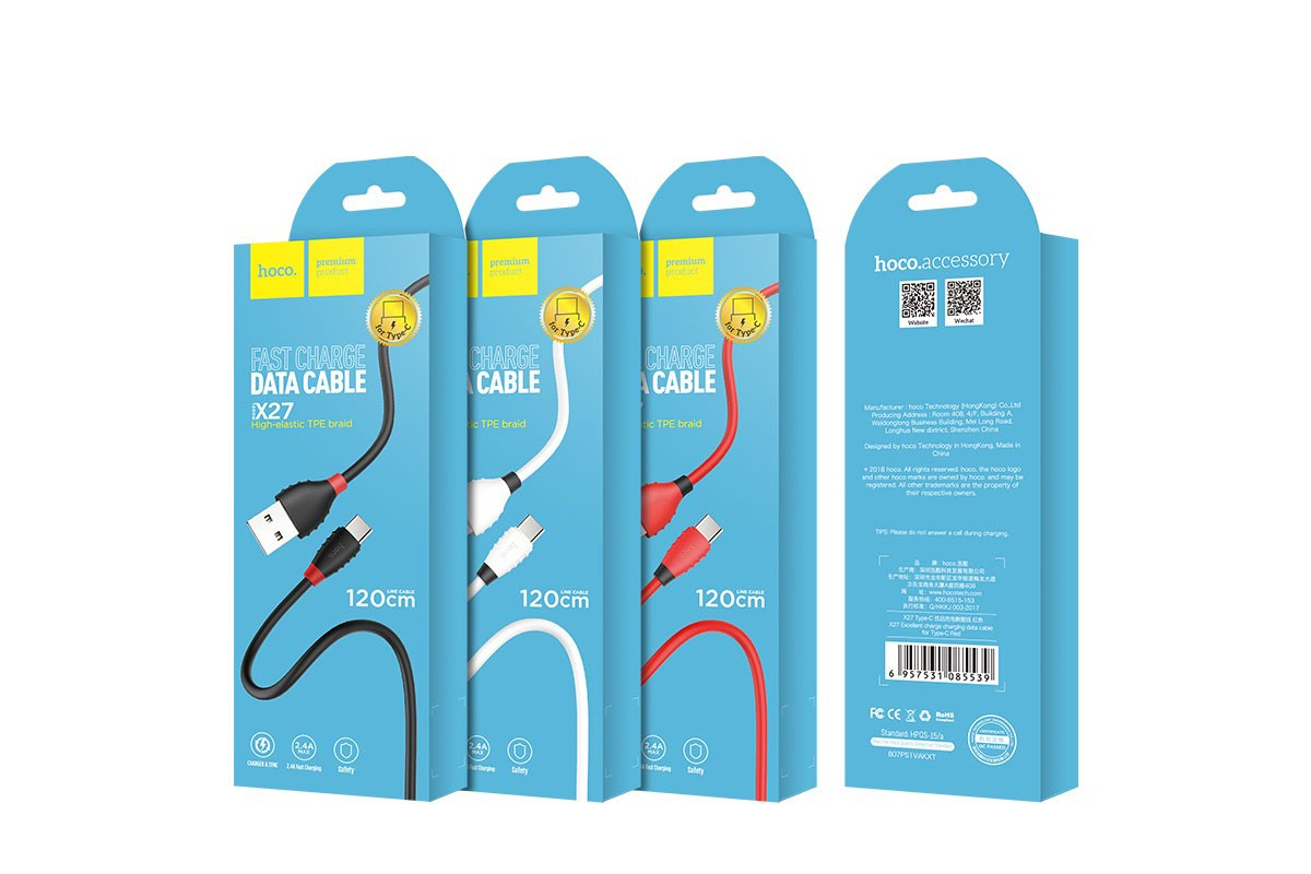 Кабель USB HOCO X27 Excellent charge charging data cable for Type-C (белый) 1 метр