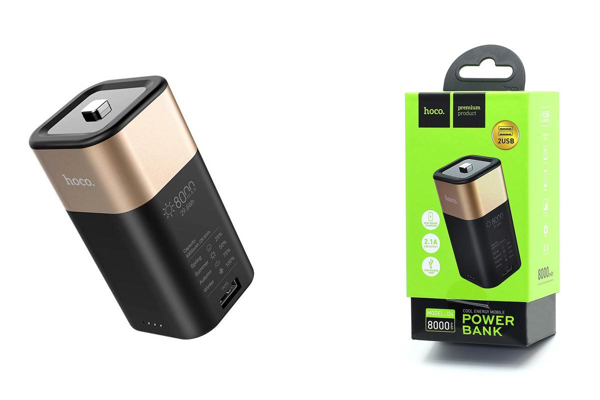 Универсальный дополнительный аккумулятор HOCO  J24 Cool energy mobile power bank 8000 mAh золотой
