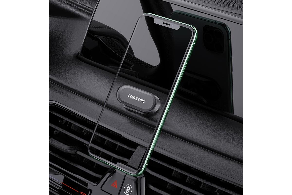 Держатель авто BOROFONE BH29 Graceful central console магнитный  цвет черный
