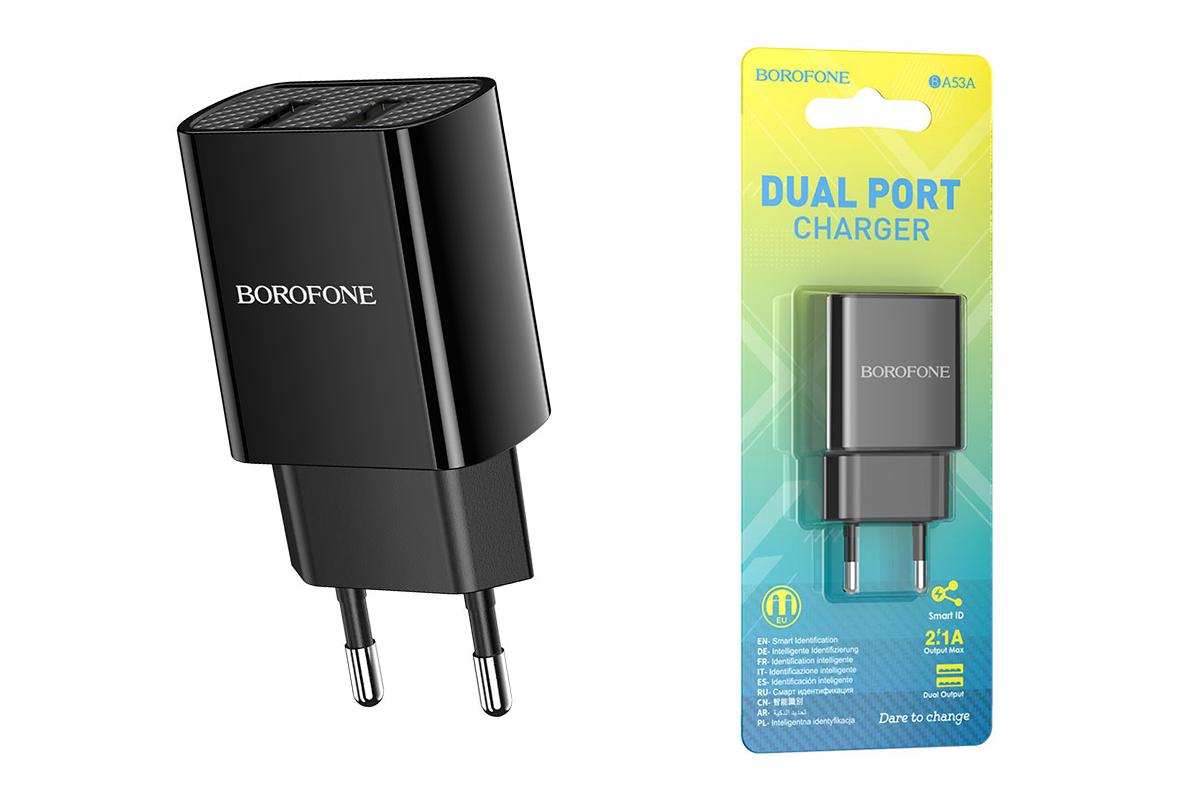 Сетевое зарядное устройство 2 USB 2100mAh  BBOROFONE BA53A Powerway dual port charger черный