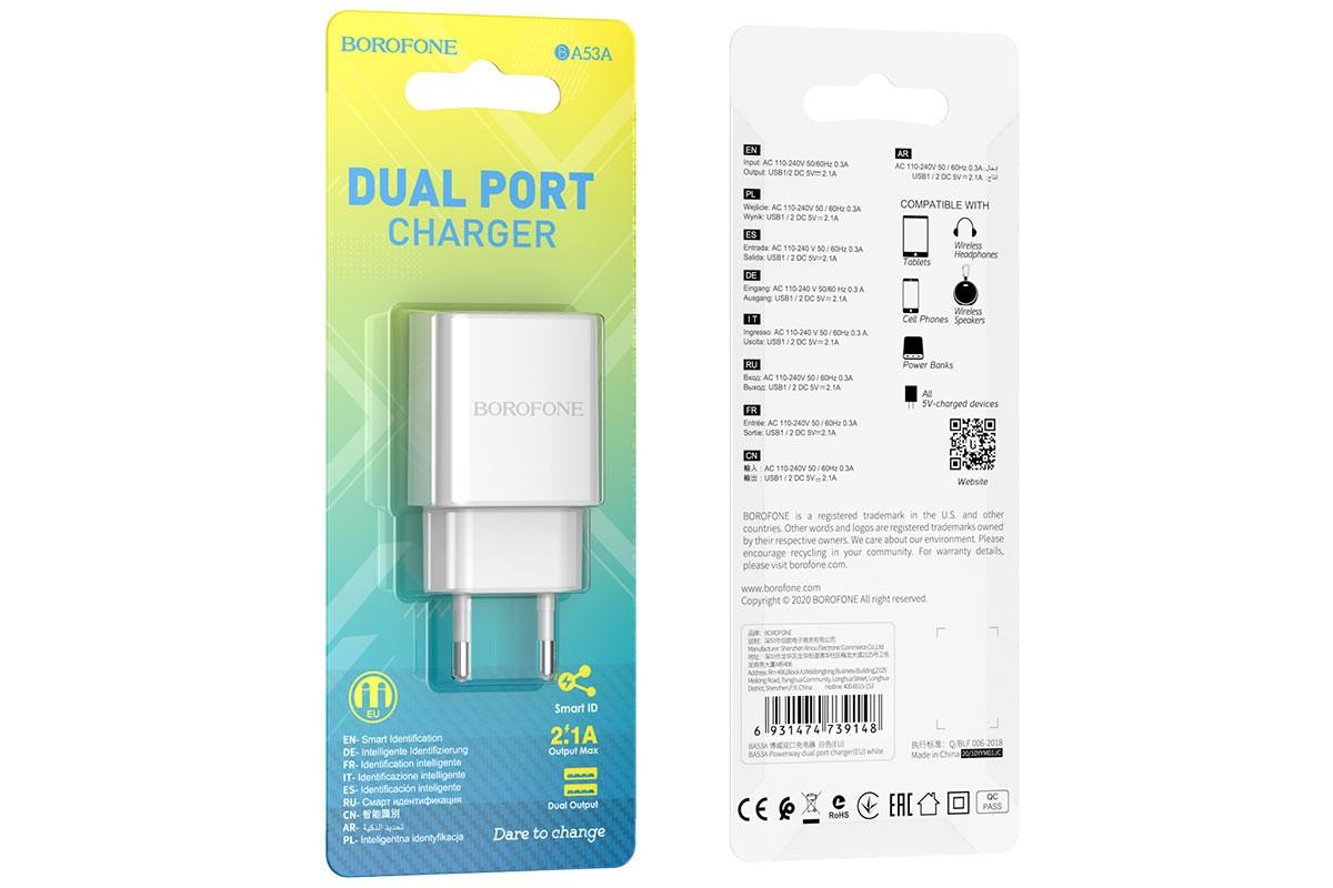 Сетевое зарядное устройство 2 USB 2100mAh  BOROFONE BA53A Powerway dual port charger белый