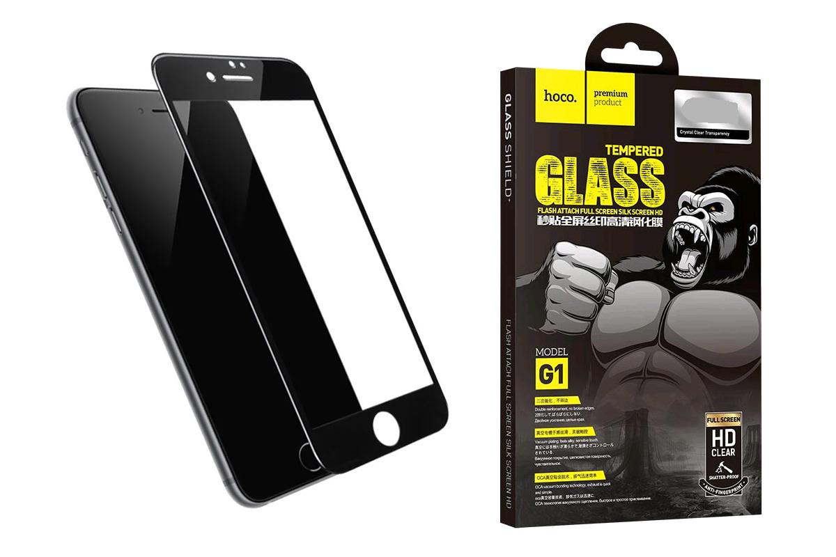 Защитное стекло дисплея iPhone 7/8/SE2 HOCO G1 Flash attach Full Screen silk HD tempered glass черное