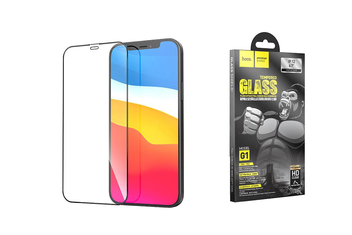 Защитное стекло дисплея iPhone 12 Pro MaX (6.7)  HOCO G1 Flash attach Full Screen HD tempered glass  черное