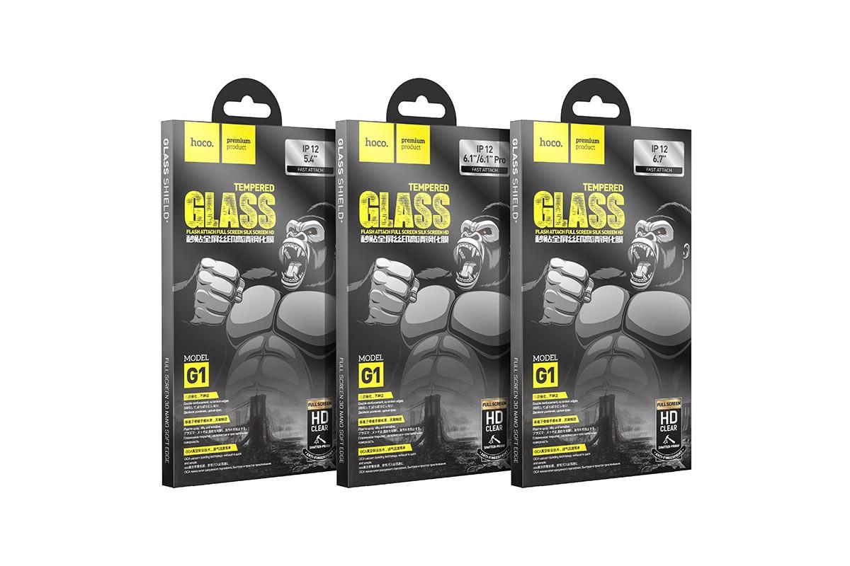 Защитное стекло дисплея iPhone 12/12 Pro (6.1)  HOCO G1 Flash attach Full Screen HD tempered glass черное