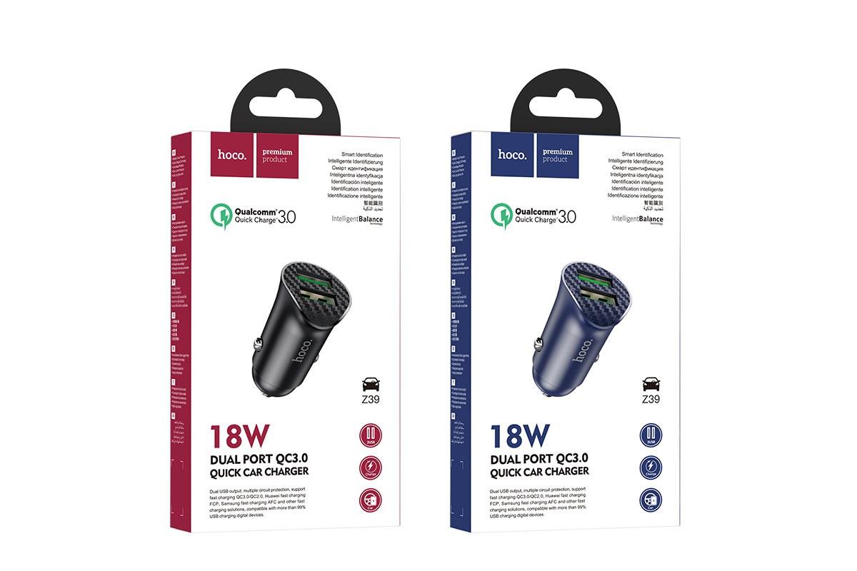 Автомобильное зарядное устройство USB HOCO Z39 Farsighted dual port QC3.0 car charger черный