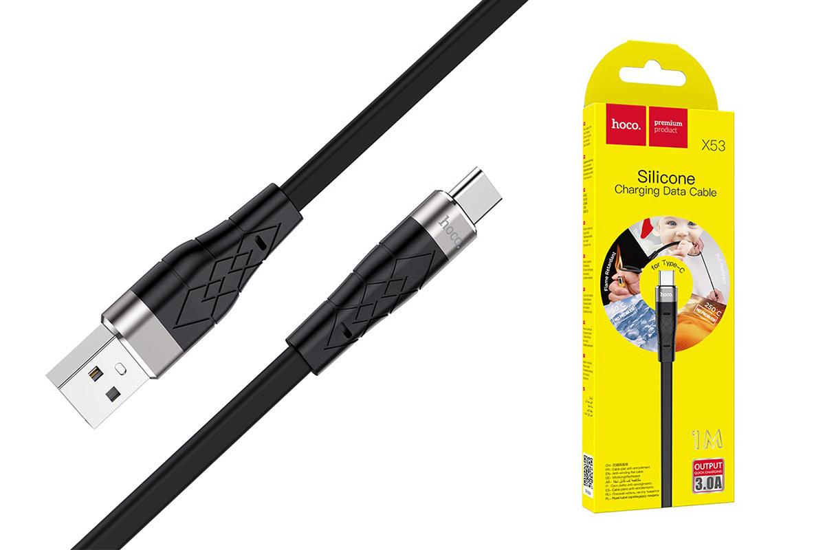 Кабель USB HOCO X53 Angel silicone charging cable for Type-C (черный) 1 метр