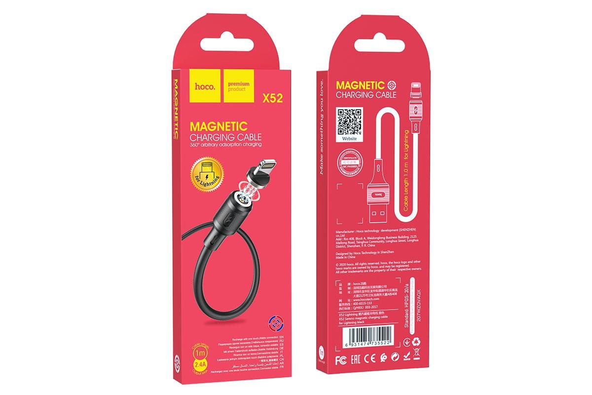 Кабель для iPhone HOCO X52 Sereno magnetic charging data cable for Lightning 1м черный