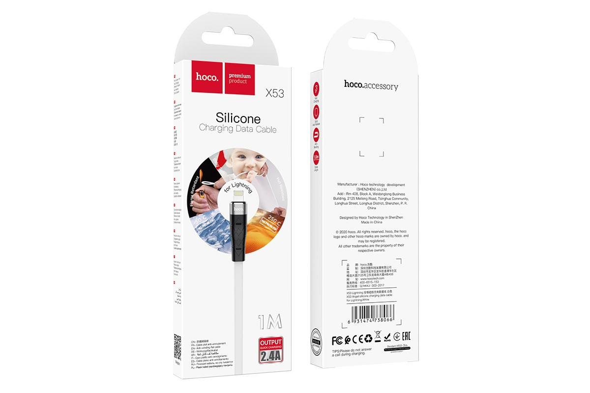 Кабель для iPhone HOCO X53 Angel silicone charging data cable for Lightning 1м белый
