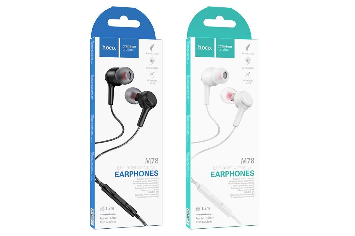 Наушники HOCO M78 EL Placer  universal earphones черная