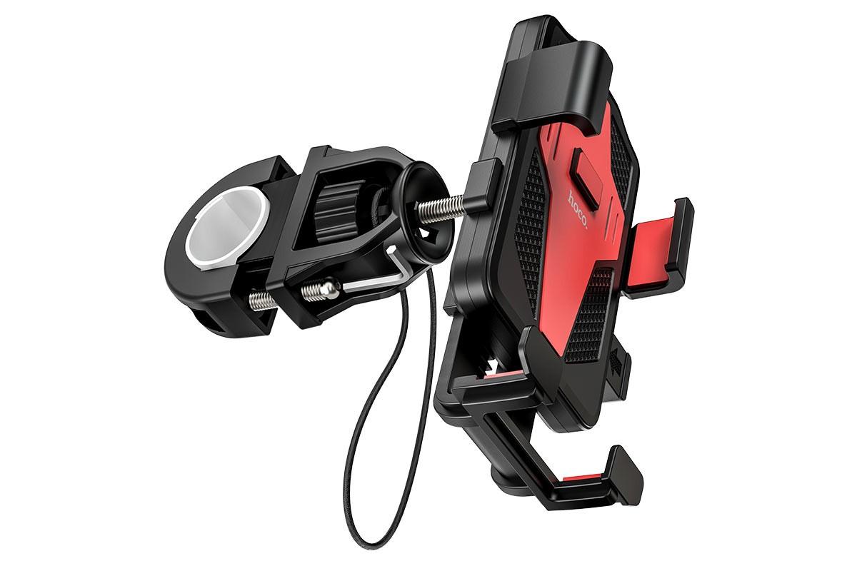 Держатель авто HOCO CA73 Универсальный на руль мототехники черный