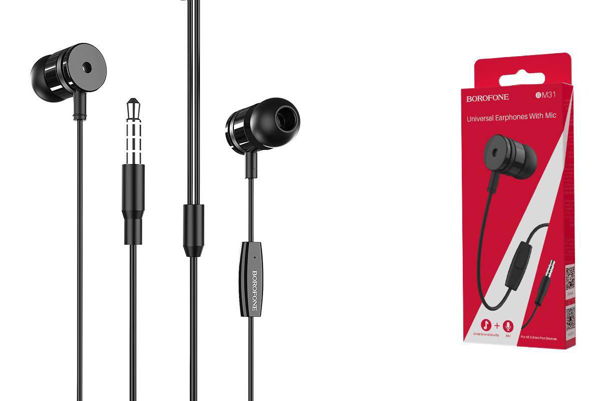 Гарнитура BOROFONE BM31 Mysterious universal earphones 3.5мм цвет черная